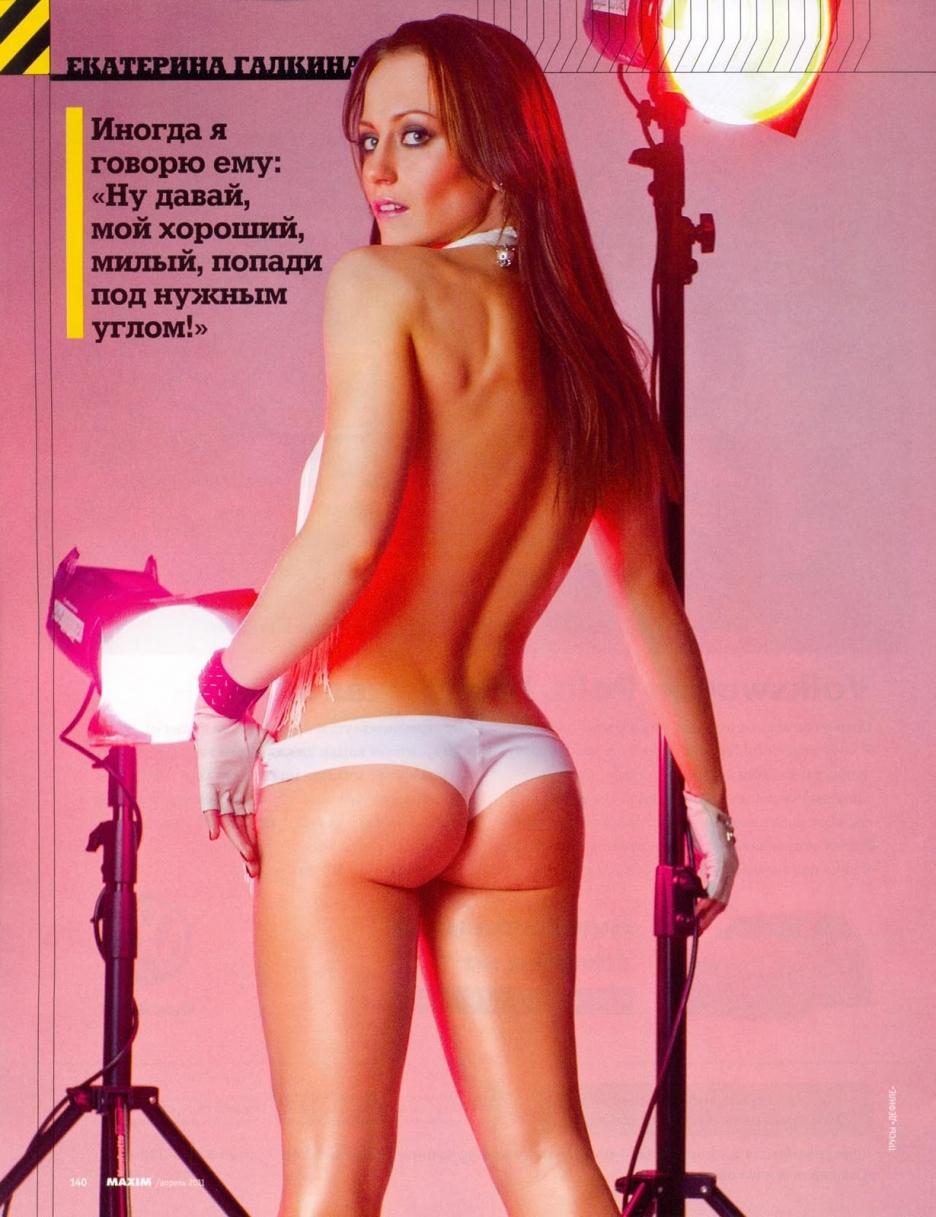 gosdumu-navodnili-zvezdi-eroticheskih-zhurnalov-foto